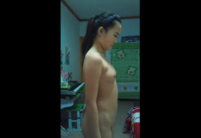 Teenager Chinese naked bod